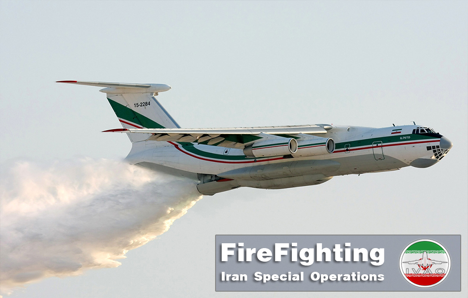 IVAO Aerial Firefighting special operations event