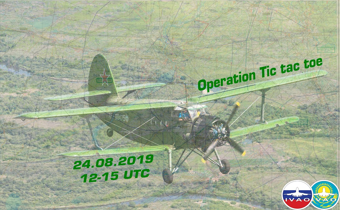 IVAO Operation Tic tac toe special operations event