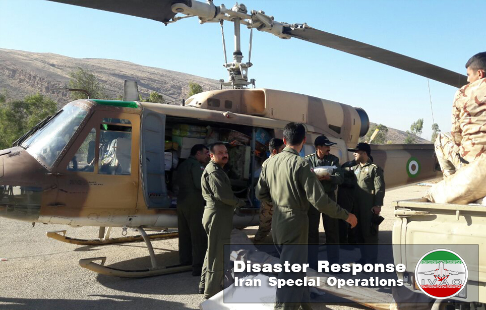 IVAO Disaster Response special operations event